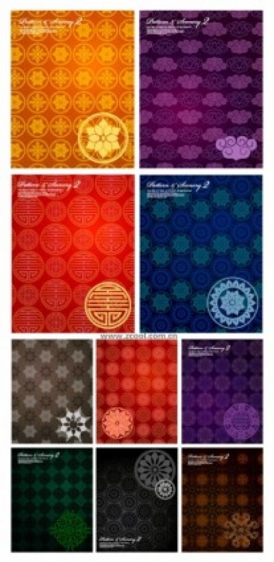 Free vector Vector background  10 tile background pattern vector