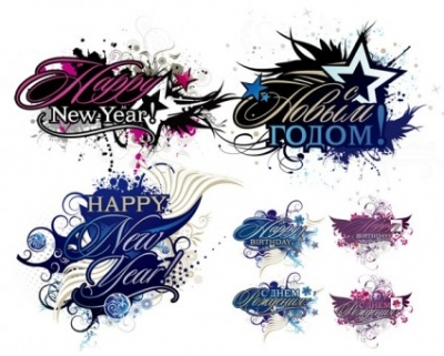 Free vector Vector misc  happy new year and happy birthday trend vector decoration