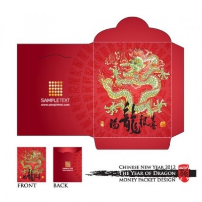 Free vector Vector misc  long red envelope template 06 vector