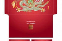 Free vector Vector misc  long red envelope template 07 vector