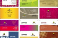 Free vector Vector misc  variety of business card templates vector