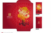 Free vector Vector misc  year of the dragon red envelope template 01 vector