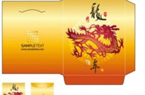 Free vector Vector misc  year of the dragon red envelope template 02 vector