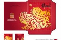 Free vector Vector misc  year of the dragon red envelope template 03 vector