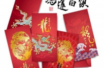 Free vector Vector misc  year of the dragon red envelope template 04 vector
