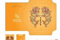 Free vector Vector misc  year of the dragon red envelope template 09 vector
