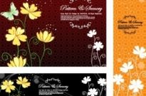 Free vector Vector flower  butterfly flowers vector background classical pattern