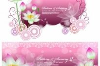 Free vector Vector background  lotus and vector fantasy background
