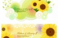 Free vector Vector flower  sunflower and vector fantasy background