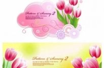 Free vector Vector background  tulips and vector fantasy background