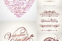 Free vector Vector Heart  valentine day wordart graphics vector