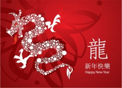 Free vector Vector misc  year of the dragon cards 02 vector
