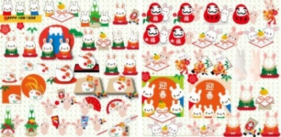 Free vector Vector misc  year of the rabbit chinese new year 2